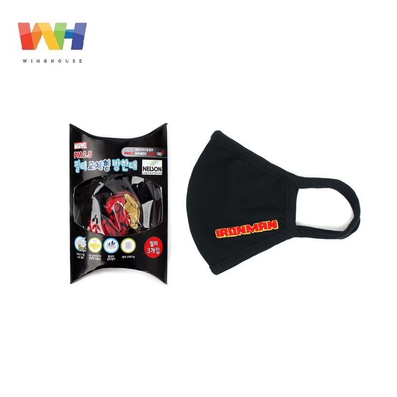 South Korea WingHouse Children Mouth Mask Pure Cotton Boy Marvel Iron Man Force Filter Mask Anti Pollution WindProof Mouth Cover