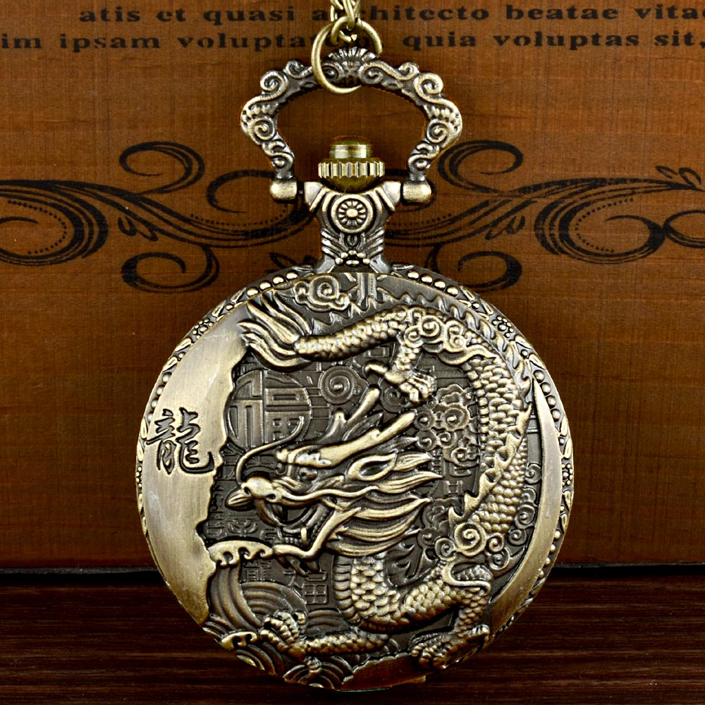 Vintage Bronze Chinese Dragon Quartz Pocket Watch With Chain Retro  Men Women Pendant Necklace Clock Gift