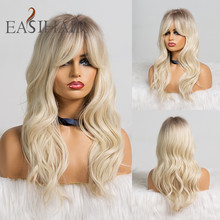 EASIHAIR długie Ombre brązowe do blond peruki z grzywką peruki syntetyczne dla kobiet naturalne włosy faliste Cosplay peruki żaroodporne