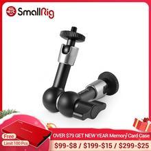 SmallRig DSLR מצלמה מתכוונן קסם זרוע 5.5 סנטימטרים לבטא זרוע תכונה עם 1/4 חוט עבור LCD צג תמיכה 2065