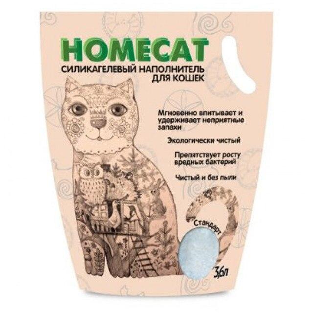 Наполнитель силикогелевый для кошачьего туалета