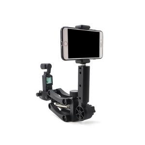 Image 3 - Держатель для карманной камеры, амортизирующий кронштейн, стабилизатор для видео, крепление для телефона, зажим для FIMI, аксессуары для камеры gimbal
