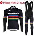 2020 черная велосипедная одежда «Астана», велосипедная Джерси, быстросохнущая Мужская велосипедная одежда, летняя командная веломайка, комп...