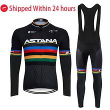 2020 czarny ASTANA odzież rowerowa Bike jersey szybkie suche męskie odzież rowerowa lato team jazda na rowerze Jersey 9Dgel spodenki rowerowe zestaw tanie tanio CN (pochodzenie) Bezpośrednia sprzedaż z fabryki Z krótkim rękawem 80 poliestru i 20 materiału Lycra Zestawy koszulek