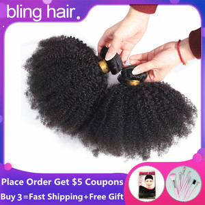 Bling Hair Afro Kinky Curly Hair Bundles 100% Remy Human Hair Extension Brazilian Hair Bundles Natural Color Machine Double Weft(China)