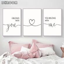 Minimalist Wall Art I Belong with You and You Belong with Me Poster Canvas Print Painting Love Quotes Nordic Bedroom Decoration