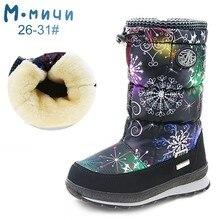 MMNUN/ г. зимние сапоги для детей, теплые ботинки для девушек, для детей от 6 до 12 лет, Нескользящие зимние сапоги на молнии для девочек, размеры 31-36, ML9109