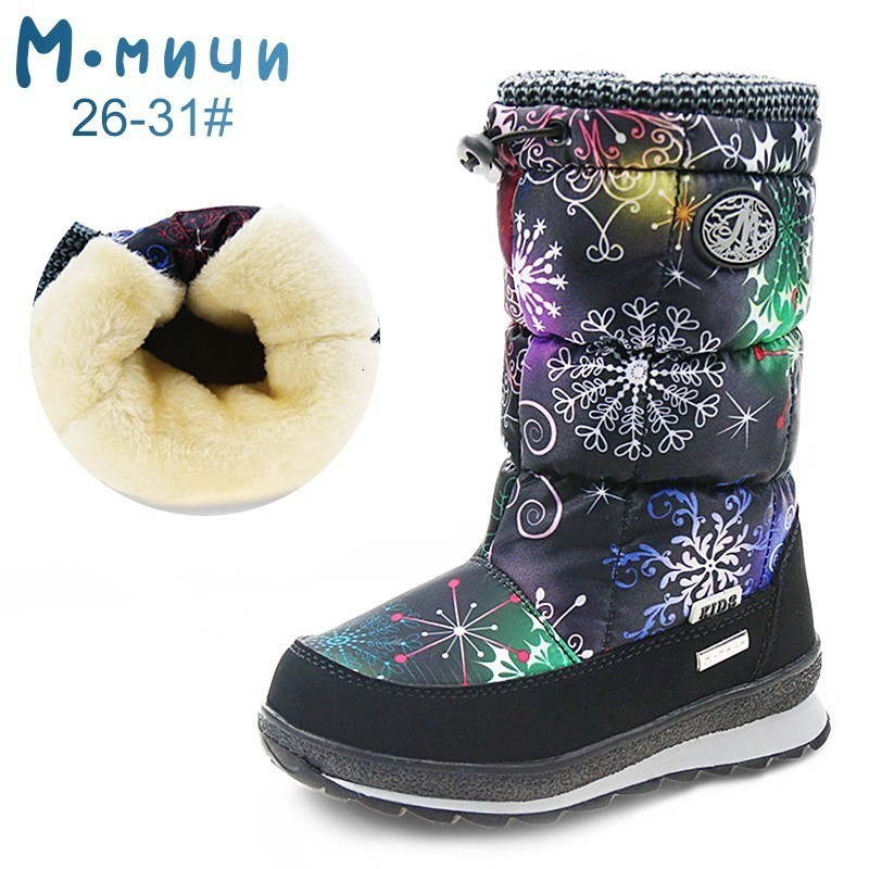 MMNUN 2018 Winter Boots For Children Warm Girls Boots Anti-slippery Girls Snow Boots With Zip Size 31-36 ML9109