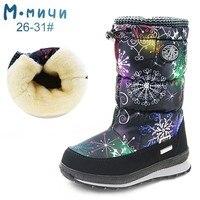Mmfreira 2018 botas de inverno para crianças meninas quentes botas anti escorregadio meninas botas de neve com zip tamanho 31 36 ml9109 Botas     -