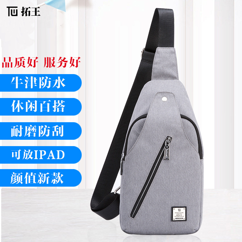 Extension King New Style Men Chest Pack Gun Pack-Style Korean-style MEN'S Single-shoulder Bag Casual Shoulder Bag Wallet