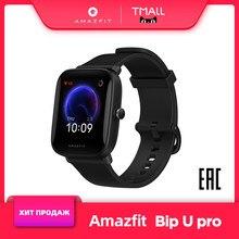 Amazfit Bip U Pro Цветной экран GPS 31g 5 ATM 60+ Спортивный режим Heart Rate Smart Watch