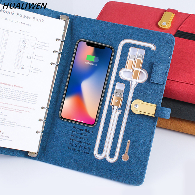 Business Notebook Multifunctional A5 Power Notebook 8000 MAh Mobile Power Wireless Charging Notebook Binder Spiral Diary Planner