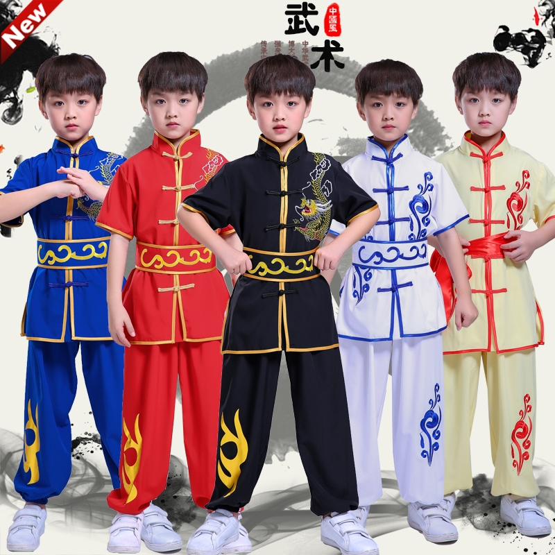 2019 Chinese Wushu Uniform Kids Kungfu Tai Chi Martial Art Outfit For Children Stage Performance Set Embroidery Dragon Tang Suit