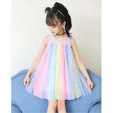 Rainbow Dress For Children Toddler Sleeveless Summer a line dress midi 2020 Sundress Party Little Girls Princess Beach Clothes