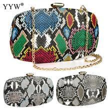Женская сумочка со змеиным узором, вечерние клатчи разных цветов для свадебного банкета, вместительная сумочка 210x130x40 мм