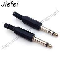 20-200pcs Mono / Stereo Audio Connectors Electric 1/4