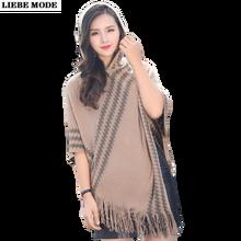 Женская шаль с капюшоном накидка бахромой вязаный пончо пуловеры