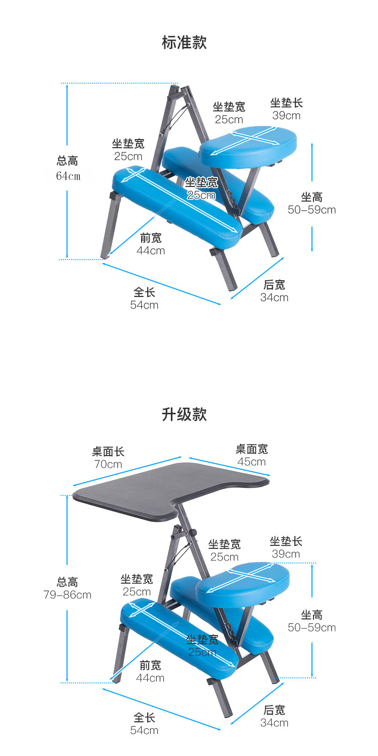 office chair hydraulic diagram new pu adult spine correction office chair ergonomic metal chairs  office chair ergonomic metal chairs