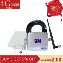 Russia 4g repeater 2600 signal booster 70dB Gain repetidor lte mhz cellular amplifier Mobile Signal Booster