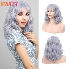 Perruque synthétique de couleur grise avec frange partie moyenne cheveux naturels doux pour les femmes résistant à la chaleur partie Cosplay perruque utiliser IPARTY