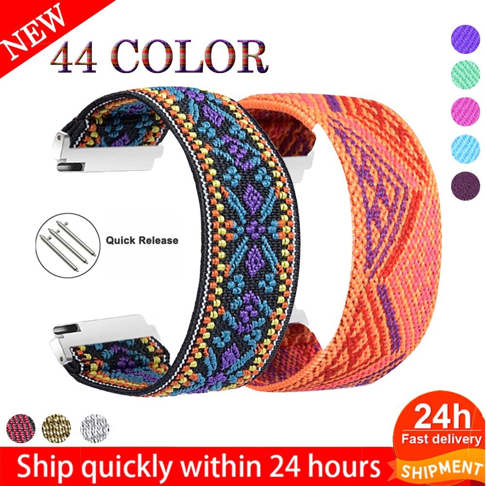 Elastic Nylon Watch Band Strap For Samsung Galaxy Watch 46mm Active 2 40mm 44mm Band 18mm 20mm 22mm Nylon Watch Bracelet  Wrist
