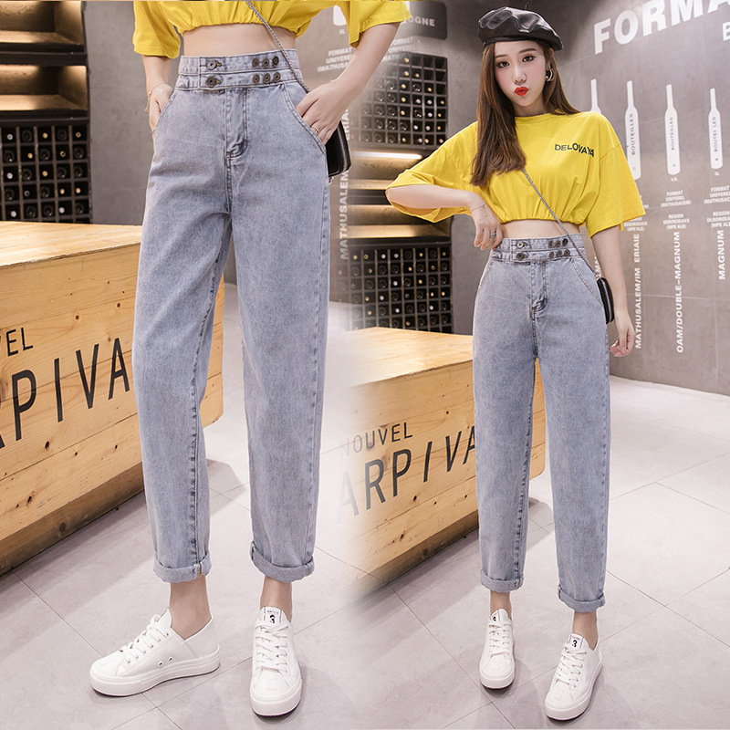 Photo Shoot High Waist Jeans Women's Spring And Summer 2019 New Style Slimming Loose Retro Hong Kong Flavor Harem Pants Capri Pa