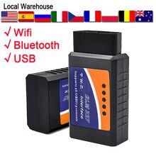 Bluetooth eml327 obd obdii odb2 v2 elm327 interruptor elm327 adaptador de interface wifi ford verificação carly vgate válvula transbordamento nexpeak obd2