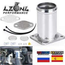 LZONE-алюминиевый комплект для удаления EGR/комплект для удаления EGR, байпас для BMW E46 318d 320d 330d 330xd 320cd 318td 320td EGR07