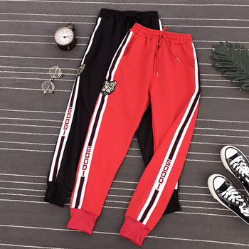 Women Jogger Pants 2020 New Spring And Autumn Sequin Letter Female Ankle-Length Student Teenager Girls Korean Style N48