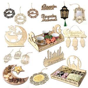 Image 5 - HUIRAN EID Mubarak Led Light Strip Star Led Lights Decor EID Party Supplies Ramadan Decor Muslim Islam Party Decor Eid Al Adha