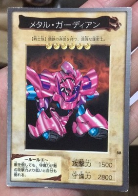 Yu Gi Oh Metal Guardian BANDAI Bandai Toy Hobbies Collection Game Collection Anime Card