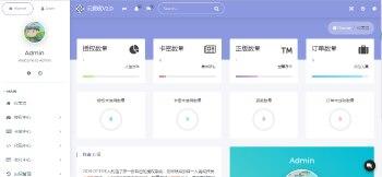 【全网首发】云授权V2.0