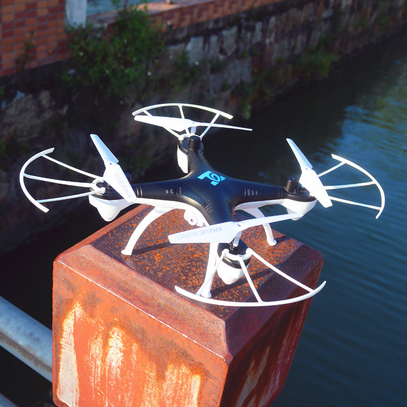 Zhuohang H6 Set High Unmanned Aerial Vehicle High-definition Real-Time Aerial Photography Quadcopter Smart Remote Control Airpla
