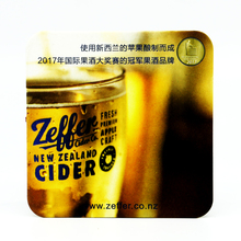 Disposable Beer Mat Content Customizing Club Cup