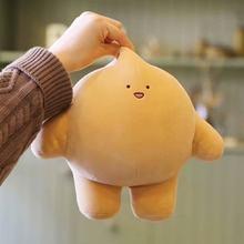 Moe série animação DOW-DOW pequeno polvo brinquedo de pelúcia kawaii mowmow massa recheado pingente adorável cura anime presente para girlfrien