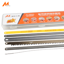 Multipurpose Boxed Saw Blades 12-inch Multi-purpose Hacksaw Replacement Metal Blade Saw Sets for Multiple Materials