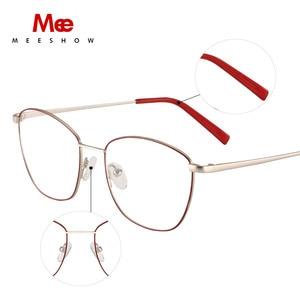 Image 5 - إطار نظارات مصنوع من خليط التيتانيوم من Meeshow نظارات مربعة للرجال والنساء نظارات طبية للرجال والنساء طراز 8905