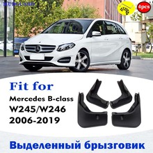 Mudflaps FOR Mercedes BENZ B CLASS W245 W246 MUDGUARD SPLASH MUD FLAP GUARD FENDER MUDGUARDS CAR ACCESSORIES AUTO STYLINE 4PCS