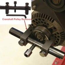 Crankshaft Pulley Puller, Generator Belt Pulley Remover, Car Repair Tool