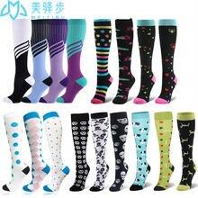 500 пар компрессионные носки для мужчин и женщин