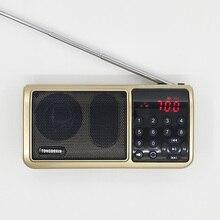 FM частота 70 МГц~ 108 МГц мини FM радио динамик TF USB MP3 плеер светодиодный фонарь, гарнитура 18650 перезаряжаемая