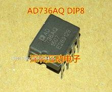 Ad736aq ad736bq cdip8