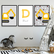 Personal Name Custom Poster Nursery Cartoon Print Painting Yellow Digger Canvas Wall Art Pictures For Boys Bedroom