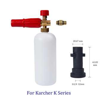 "High Pressure Snow Foam Lance for Karcher K2 K3 K4 K5 K6 K7 Foam Generator Car Washer Foam Gun 1/4"" Quick Release"