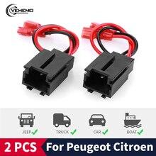 Для peugeot Citroen 1999- динамик провода ЖГУТ подключается послепродажный к oem-адаптер набор штекеров проводка разъема Переходный кабель
