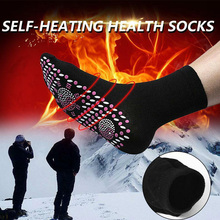 Unisex Outdoor Self Heating Socks Magnetic Therapy Warm Tourmaline Deodorize Winter Sports Skiing Hiking Travel Washable