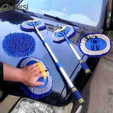 Poste de extensión para fregona para lavar el coche, manopla de mango largo de chenilla, cepillo de microfibra para lavar el polvo, herramienta de limpieza sin arañazos para coche y camión