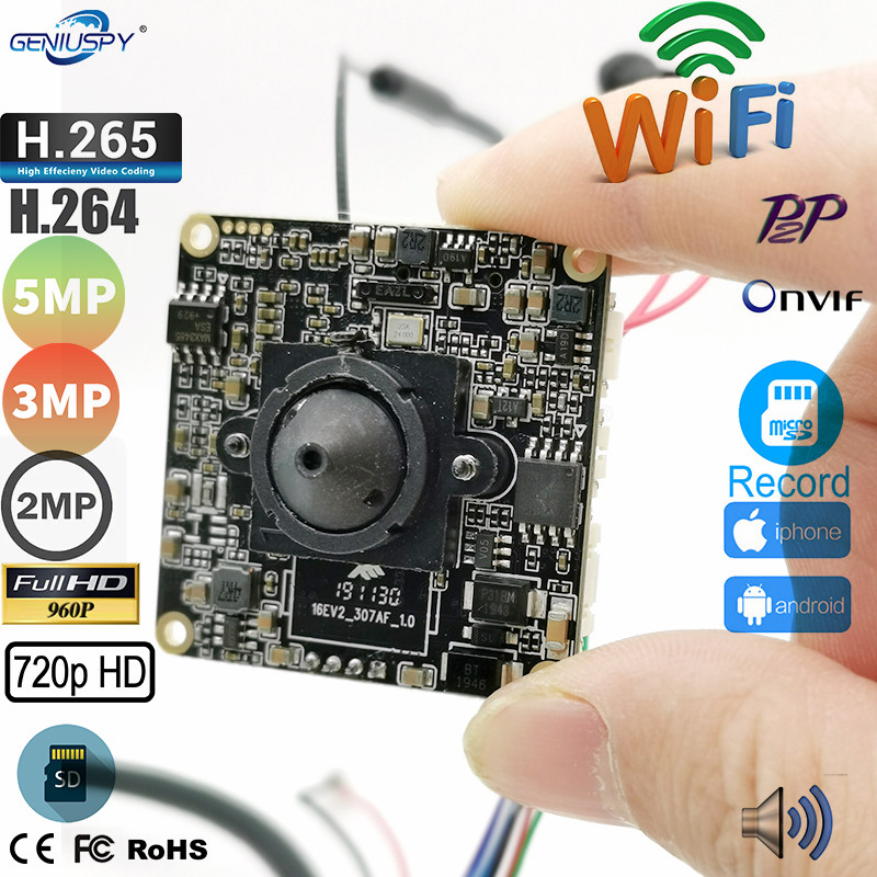 720P 960P 1080P 2MP 3MP 5MP Hd Onvif P2P Size 38*38mm Hi3518E HI3516E Audio Wireless IP Camera Module Wifi SD Card Slot Camhi image