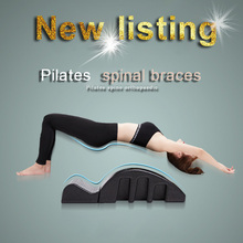 EPP new material yoga gym bodhra spine orthotics backrest balance pad and Spinal appliance