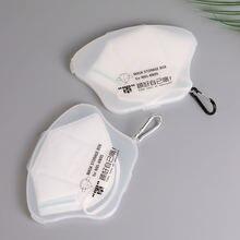 Переносной органайзер для хранения маски лица kn95 прозрачный
